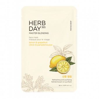 Herb Day Lemon & Grapefruit Mask